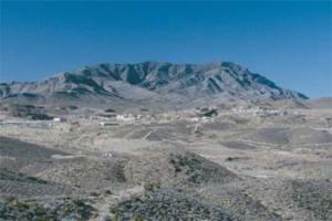 Photo courtesy of the U.S. Geological Survey