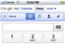 google-voice-web-app