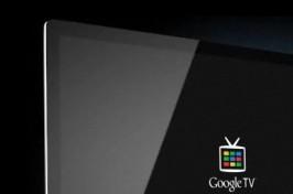 googletv-site-e1287423895741