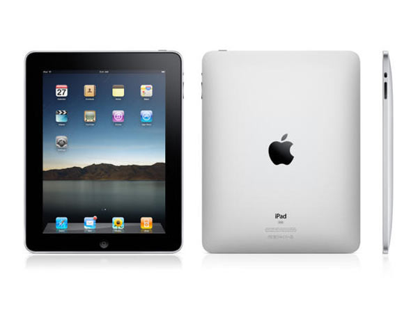 iPad 2nd Generation Rumor Ads