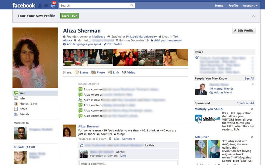 Facebook Aliza Sherman