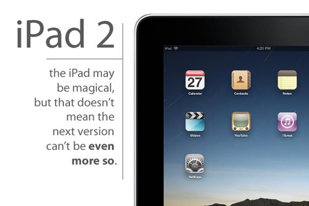 iPad_wish-list