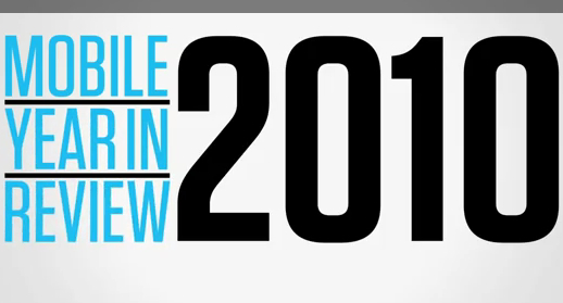 mobile-year-in-review-2010