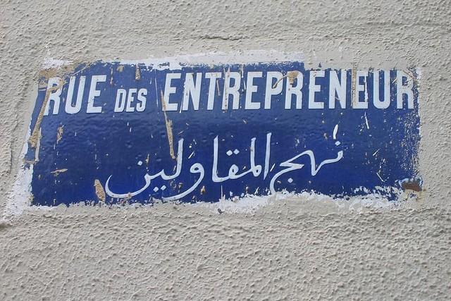 Rue des Entrepreneurs