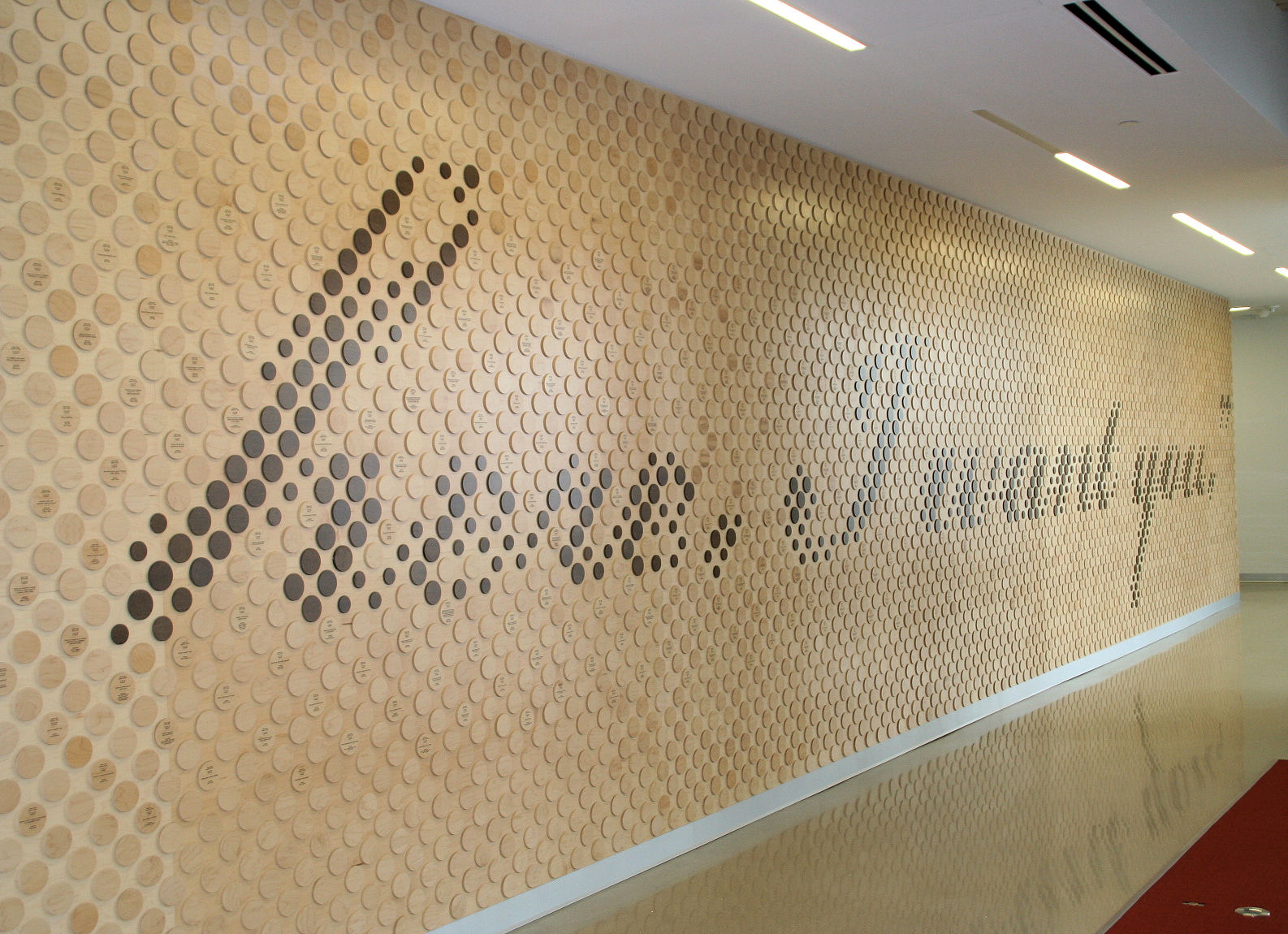 patent wall 3