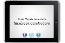 Example of a YuMe mobile video ad