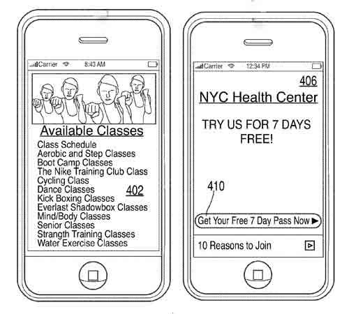 fitness_app_patent