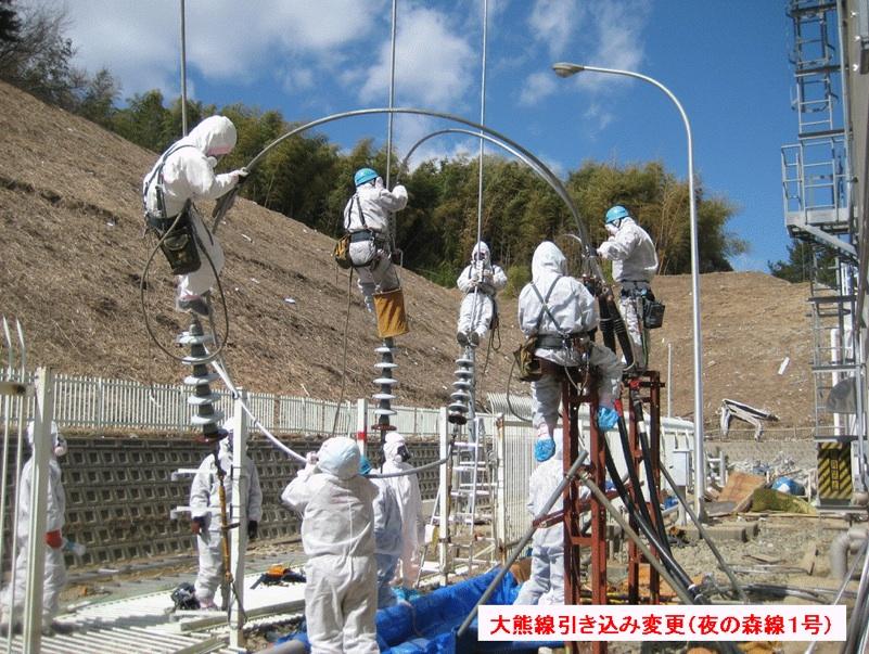Fixing the Grid at Fukushima