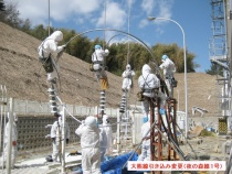 Fixing the Grid at Fukushima