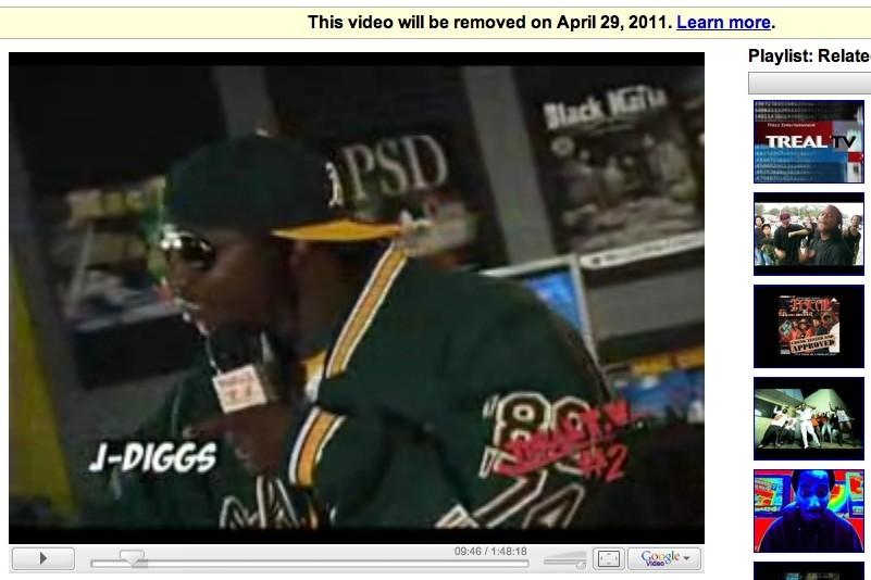 google video 2