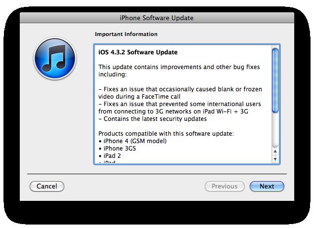تحديث الايفون 4.3.2 متوفر الان