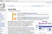 YahooWikipediaOutage
