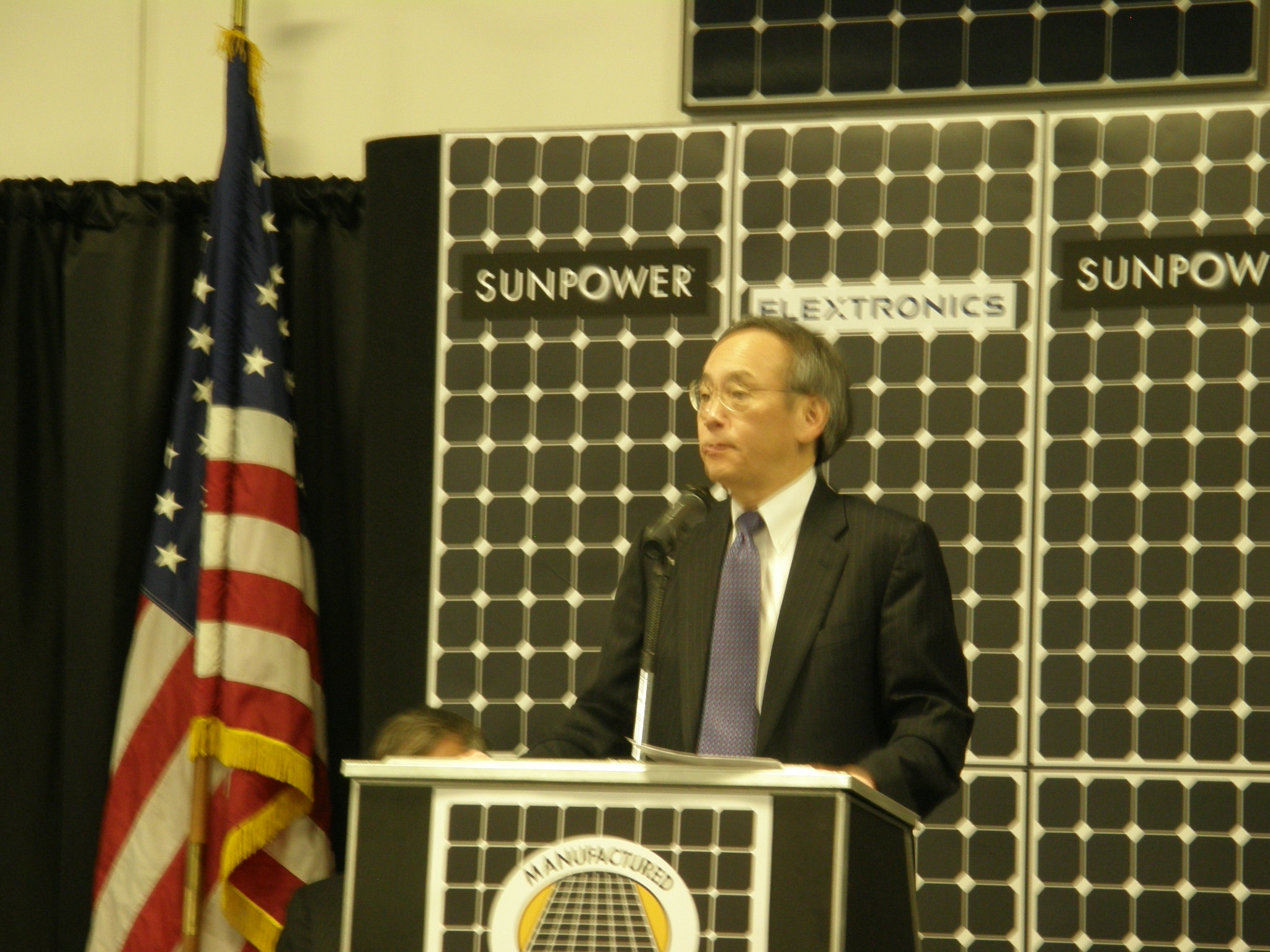 DOE Chief Steven Chu announces a $1.2B loan guarantee for a solar farm