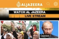 al-jazeera english thumb