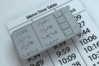 braille-phone-scanner