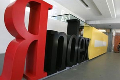 Yandex Logo, from handout