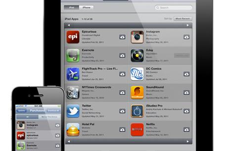 apps-icloud