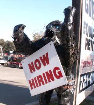 now hiring feature