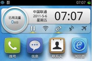 aliyun-platform-china