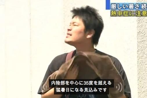 youtube autocaptioning japanese