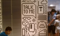 Talk to Me Exhibit at the NY MOMA
