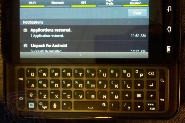 galaxy-s-2-keyboard