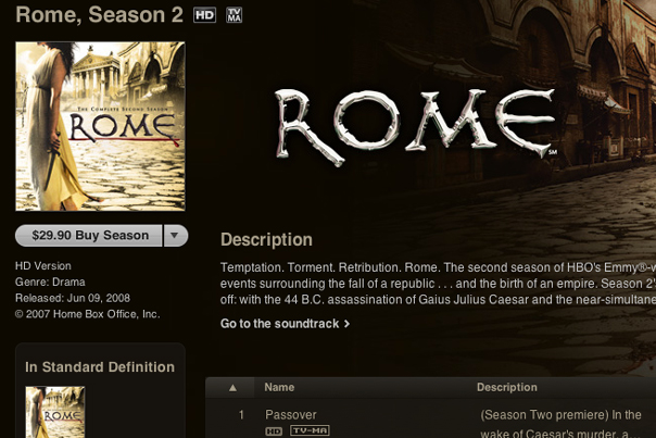 rome-hd-feature