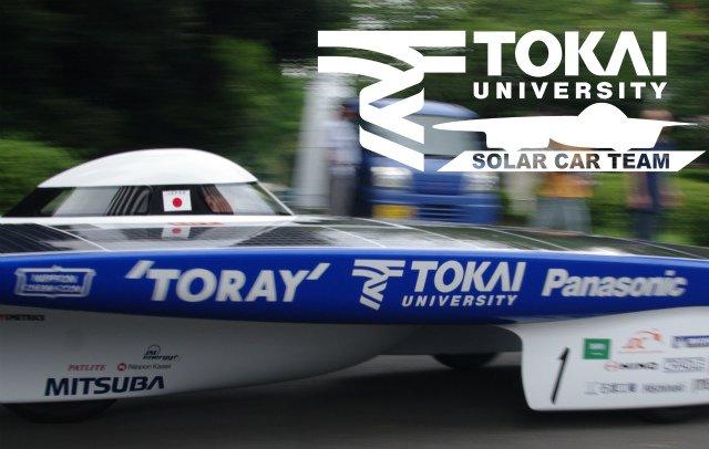 Tokai University (Japan)
