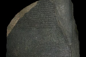 RosettaStone Feature image