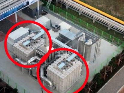 FuelCellEnergy2