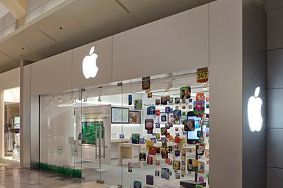 apple-retail-garden-plaza