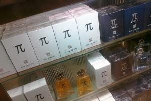 sexy math