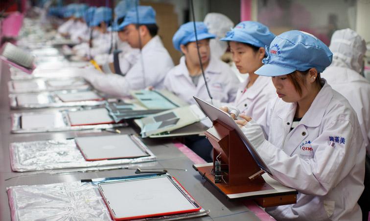 Apple labor code