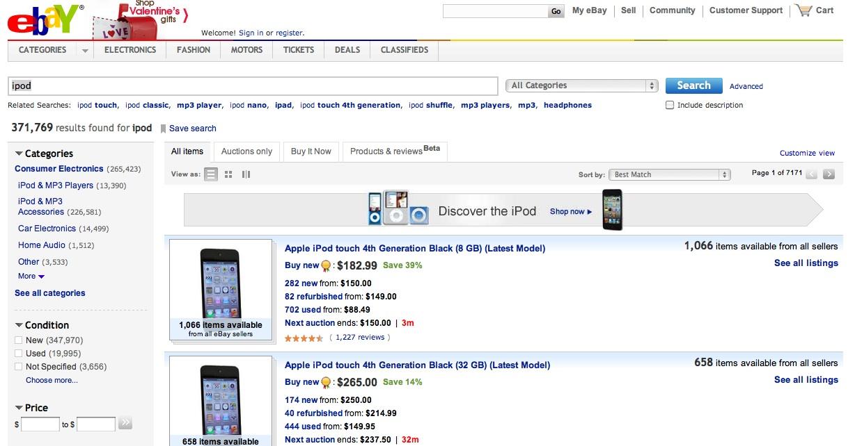 ebay screen