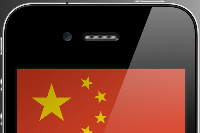 iphone-china-feature