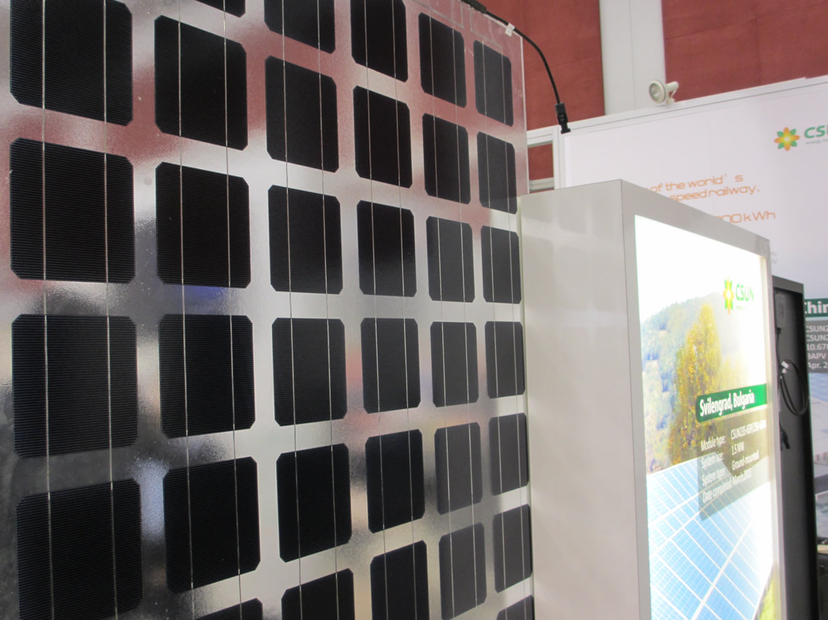 China Sunergy shows off a prototype bifacial solar panel that captures sunlight on both sides of the cells.