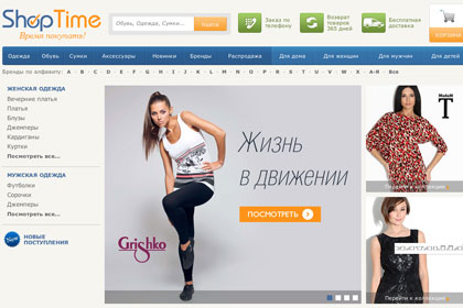 shoptime.ru