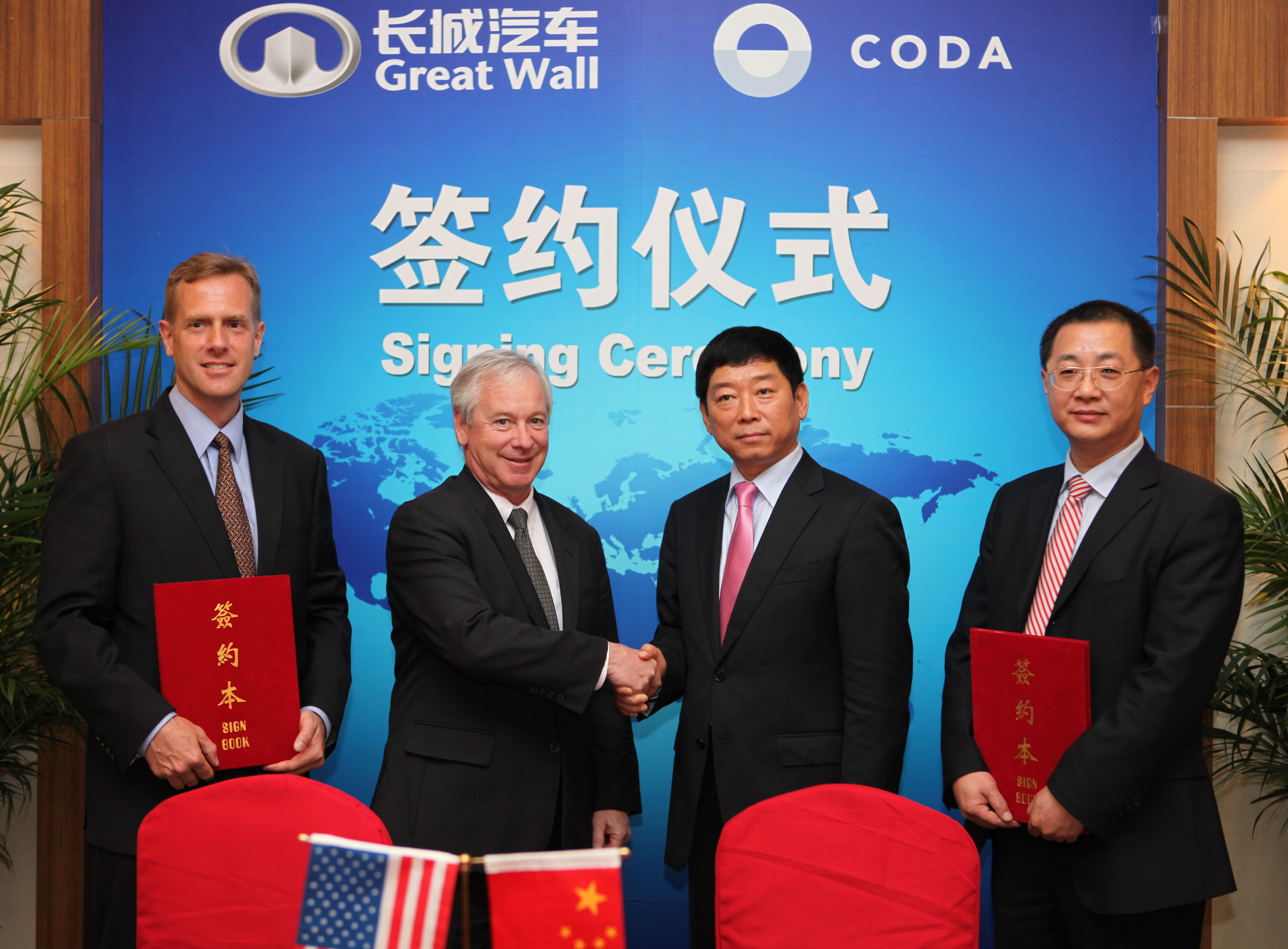 CODA and Great Wall Motors EV agreement signing ceremony Beijing April 24 2012