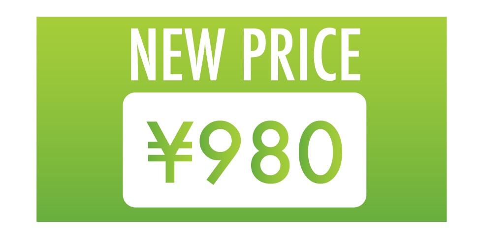 price_change_icon_EN