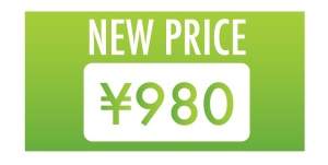 price_change_icon_EN