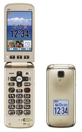 KYOCERA K012 Simple Mobile Phone