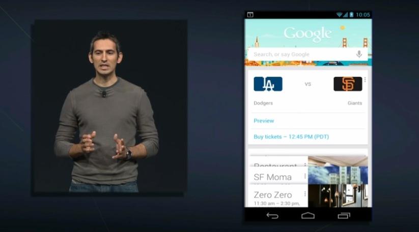 io keynote google now app