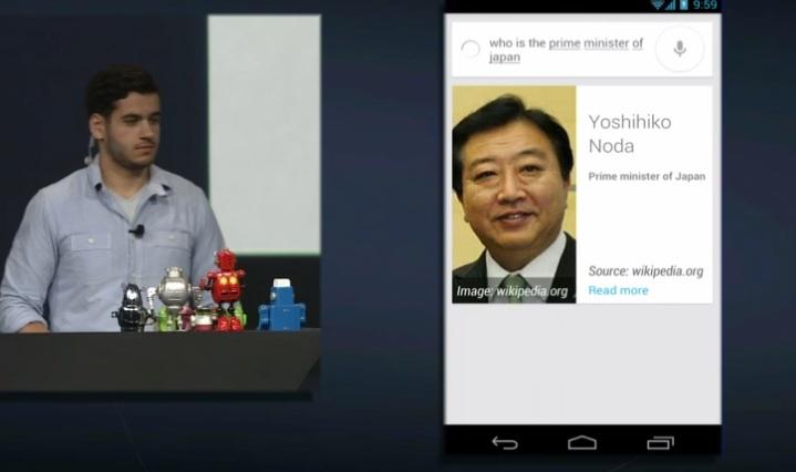 io keynote voice search