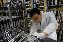Huawei engineer equipment factory