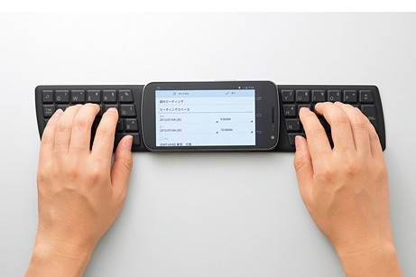 nfc-keyboard-phone
