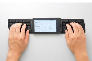 nfc-keyboard-phone
