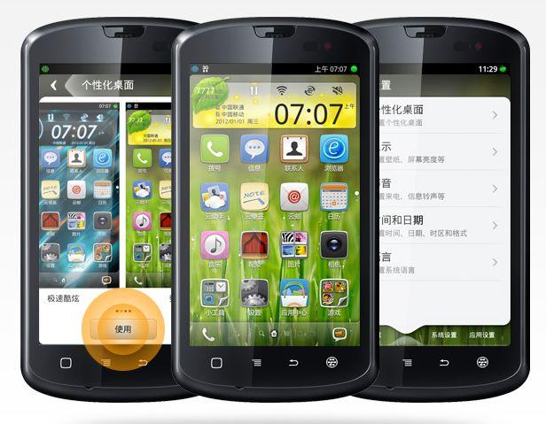 Alibaba's Aliyun OS on phones