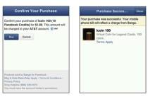 Facebook payments, Bango