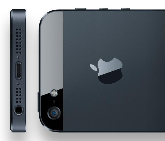 iPhone 5 Lightning dock connector