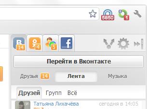 Amigo web browser